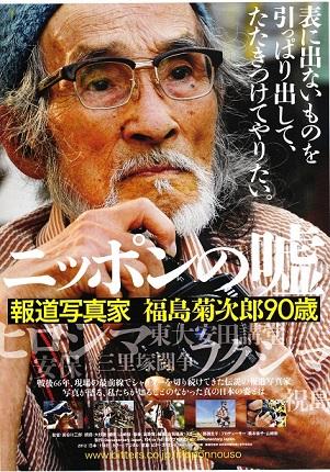 菊次郎小.jpg