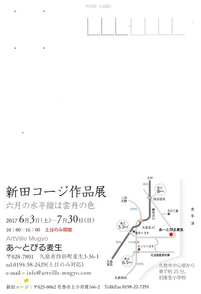 久慈2.jpg