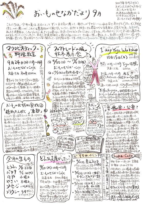 9通信.jpg